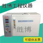 水泥氯离子含量测定仪/试验装置
