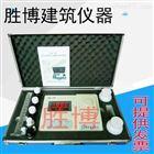 石灰水泥镁含量测试仪/装置