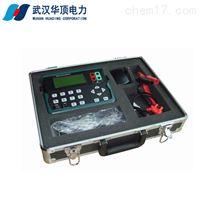 HDBS-I智能蓄电池状态测试仪-电力工程用