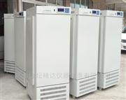 RQH-450智能程控人工氣候箱