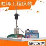 石粉含量/次甲蓝测定仪