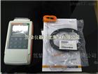 铁素体含量测试仪(fmp30)