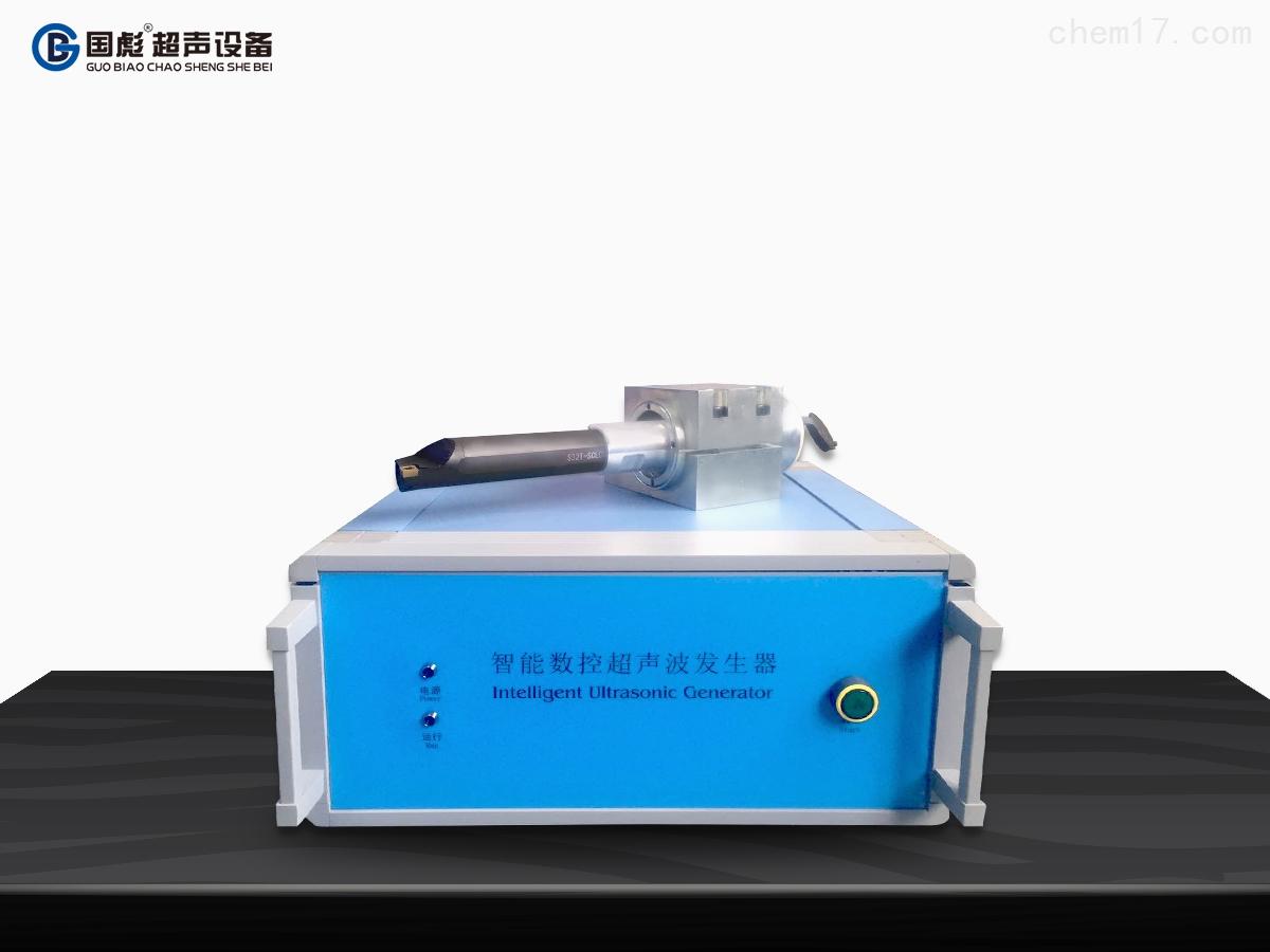 国彪超声波车削超声加工表面处理