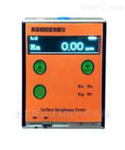 SST-170表面粗糙度测试仪