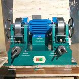 MP-2橡胶磨片机