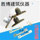 耐热性悬挂装置/夹具