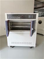 紫外線氣候老化試驗箱 UV3加速光照老化箱