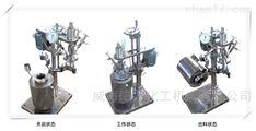 實驗室鈦材反應釜