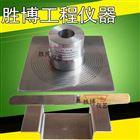 乳化沥青稀浆封层混合料试验装置