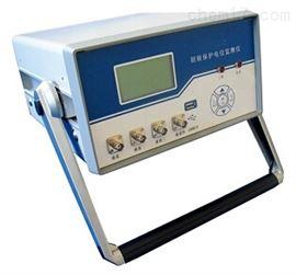 ZRX-28198阴保护电位监测仪