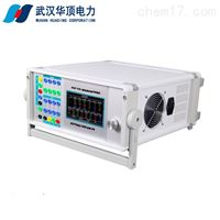 HDJB-702B继电保护综合校验仪-电力工程用