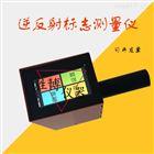 逆反射标志测量仪/测定仪