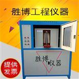 DR3030智能导热系数测定仪