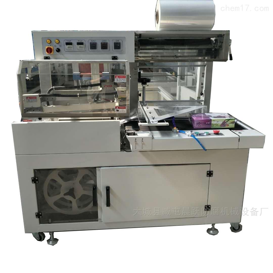 450型蚊香盒热缩包装机 皂盒塑封机生产流程