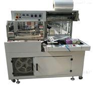 全自动热收缩包装机 自动套膜塑封机厂家