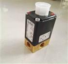 BURKERT直动式电磁阀深圳公司