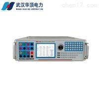HDSA-20A交流采样变送器检验装置 电力工程用