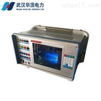 微机继电保护测试仪(触摸屏)电力工程用