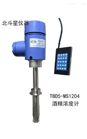 TBD5-MS1204酒精浓度检测仪