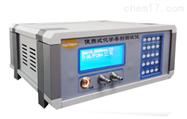 pBD5-CWD化學毒劑探測儀