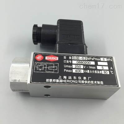 上海远东仪表厂D500/18D压力控制器0883100