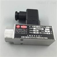 D500/18D上海远东仪表厂D500/18D压力控制器0883400
