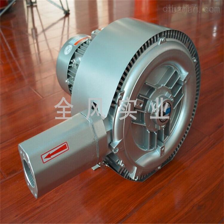 颗粒输送旋涡高压气泵