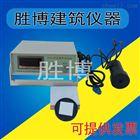 反射率试验仪
