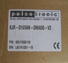 KJR-D100AN-DNIA-VEpulsotronic传感器KJR系列上海办事处特价