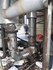 公司高价收购二手强制外循环蒸发器