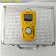手持式甲苯浓度气体泄漏检测仪