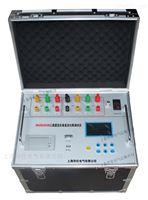 SHHZBC3340三路变压器直流电阻测试仪