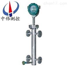 电容式锅炉汽包液位计