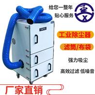 JC-1500打磨粉尘吸尘器价格