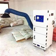 MCJC-2200模具打磨集尘器