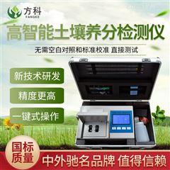 FK-G03智能土壤养分检测仪什么牌子好