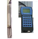 H-BD5 lMS2123有機液體微量水分測試儀