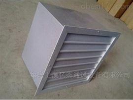 DFBZ(XBDZ) BDFBZ(BXBDZ)DFBZ(XBDZ)型低噪聲方形壁式軸流風機