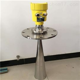 耐强腐蚀介质雷达液位计