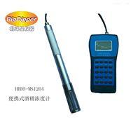 HBD5-EMC120A手持式酒精濃度計