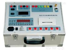 GKC-D开关机械特性测试仪