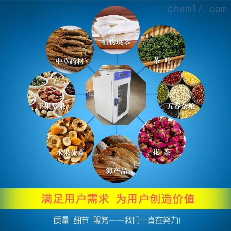 五谷杂粮低温旋转式8层托盘不锈钢烘焙烤箱