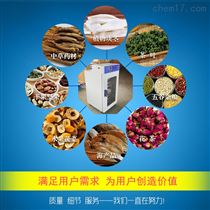 XH-180S五谷杂粮旋转式烤箱有具体时间烘焙参考吗?
