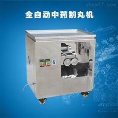 3900元高效率水丸蜜丸中药丸制丸机,专业生产中药制丸机厂家