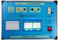 LC-2015H电力变压器互感器消磁分析仪