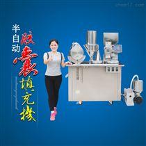 DTP-130广州优质铝塑泡罩包装机厂家直销
