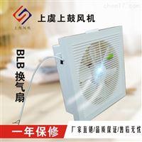 JVF-AP-30高品質側壁式窗式換氣扇