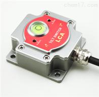 LCA162继电器输出型倾角开关 (液压支腿调平)