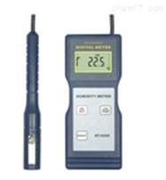 HT-6290蘭泰分體式溫濕度計