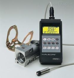 德国百胜彩票官网Dualscope MP40E-S